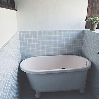 中古浴槽を譲ってください。