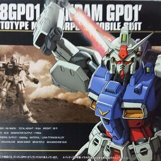 HGUC 1/144 RX-78GP01 ガンダムGP01 ゼフ...
