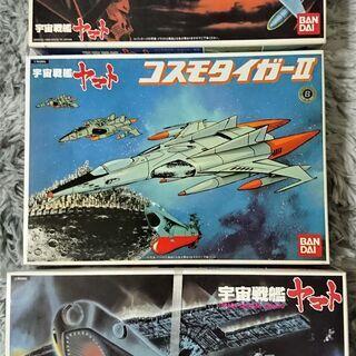 宇宙戦艦ヤマト コスモタイガー コスモゼロ