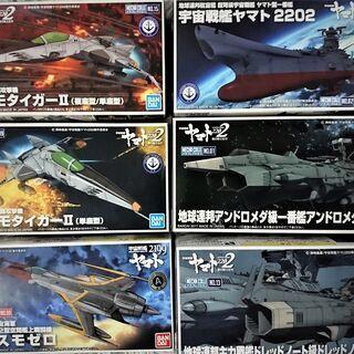 メカコレ 宇宙戦艦ヤマト 6種セット