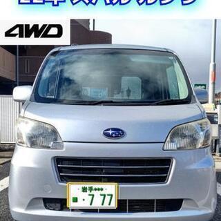 🔵美車☆4駆☆H22年 スバル ルクラ 4WD スマートキー☆乗...