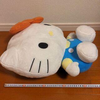【ネット決済】【最終値下げ】【特大サイズ】キティちゃん ぬいぐるみ