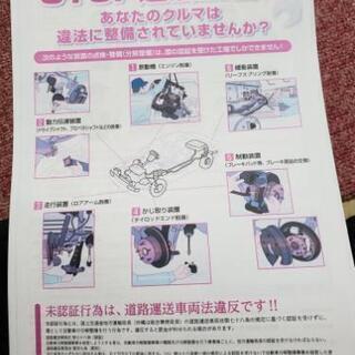 持ち込みタイヤ交換 − 神奈川県