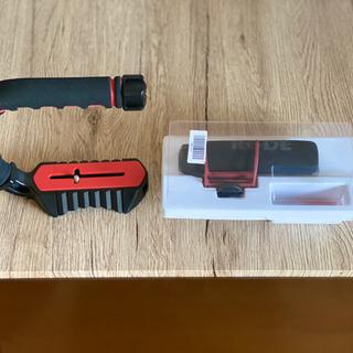 手持ちスタビライザーとRODEコンデンサーマイク