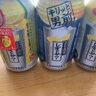 レモンサワー - 神栖市