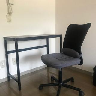 勉強机、椅子セット