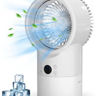 新品未使用 ポータブルクーラー 冷風扇 冷風機 ブルー