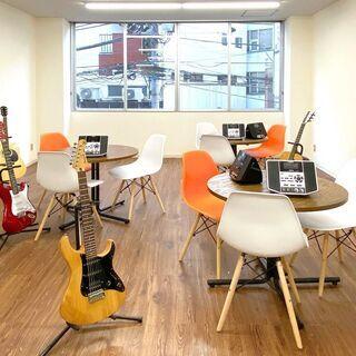 【東京/立川】社会人・初心者のギター教室×バンドサークルが…