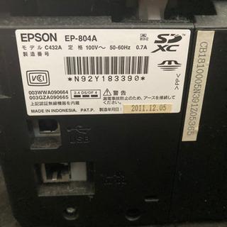 【ネット決済】ジャンク EP804A エプソンプリンター 動作確...