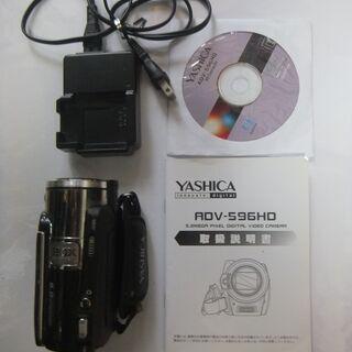 YASIKA デジタルカメラ ADV-596HD