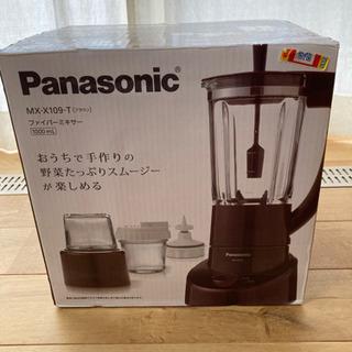 パナソニック Panasonic ファイバーミキサー