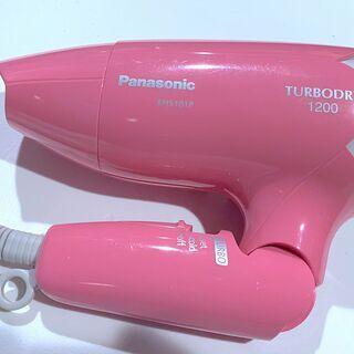 Panasonic パナソニック ターボドライ1200W ピンク...