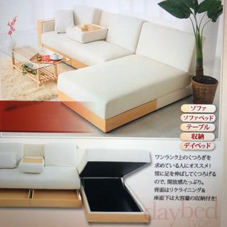 ※変更[引取限定]ソファベッド テーブル付き 収納あり 無料