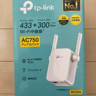 tp-link 無線ルータ