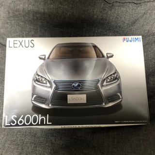 フジミ模型 LEXUS LS600hl 2013年モデル 新品 未使用