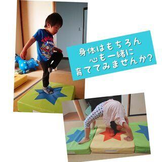 【オンライン】0歳からの体幹トレーニングで子どもの身体と親…