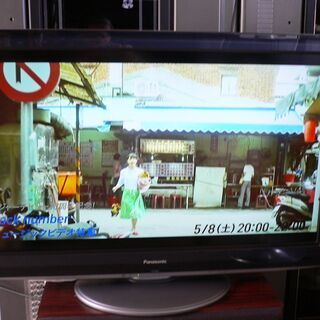【ネット決済】37インチ液晶テレビ