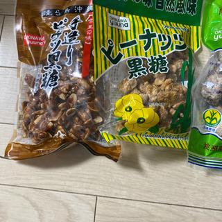 【ネット決済】沖縄銘菓