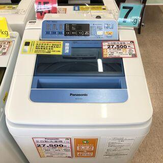 "Panasonic 7㎏ 槽洗浄済み❕ ゲート付き軽トラ""無料貸..."