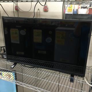 東芝 32型液晶テレビ 2020年製 外付けHDD対応