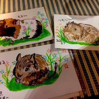 ペットさんの絵描きます。