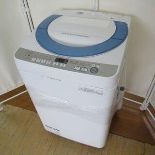 JAKN2350/洗濯機/7キロ/ステンレス槽/穴なし槽/シャー...