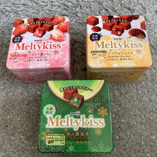 Meltykiss (ショコラ/いちご/抹茶)  一個150円