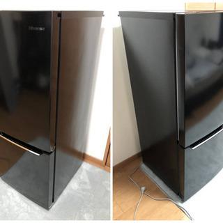 【ネット決済】【値下げしました】ハイセンス冷蔵庫150L