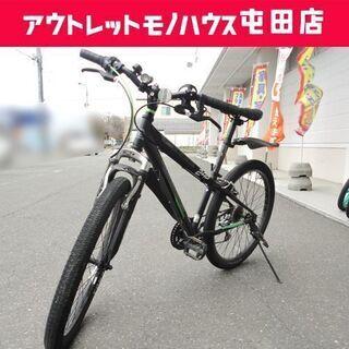 GRAVELCROSS 24インチ クロスバイク グラベルクロス...
