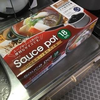 18cm片手鍋(未使用)