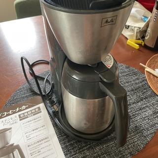 メリタ コーヒーメーカー JCM-561  5杯用