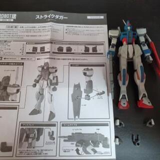 【ネット決済・配送可】Robot魂 ストライクダガー ロボット魂