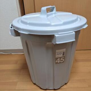 45リットルペールタイプ大型ゴミ箱お譲りします