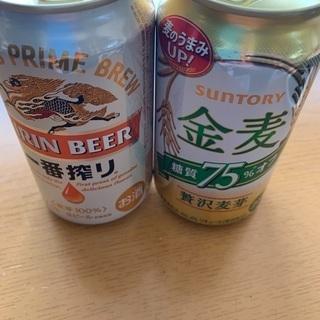 ビールセット