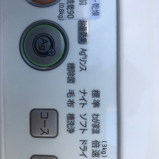 割引シャープ乾燥機付洗濯機5.5キロ乾燥機3.0キロ 近くならい...