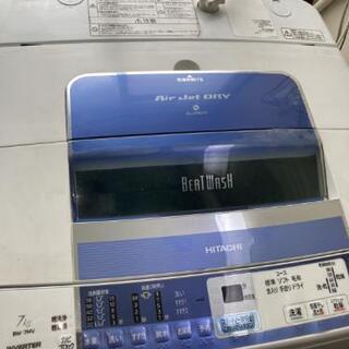 【6月上旬引渡し、まだ受付中】0円日立洗濯機
