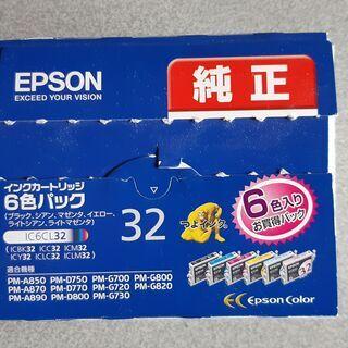 EPSON 「純正」 IC6CL  32  インクカートリ…