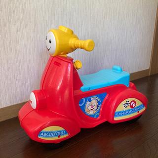 【ネット決済】室内用三輪バイク(サウンド付き)