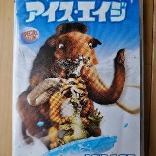 アイス・エイジ DVD