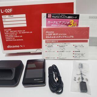 【ネット決済・配送可】「美品」L-02F Wi-Fistation
