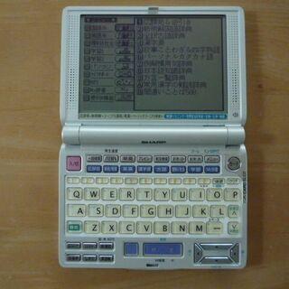 美品!電子辞書 シャープ製 PW-V9500(箱・取扱説明…