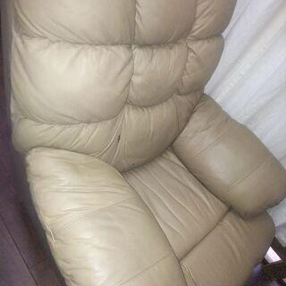一人用リクライニングソファ
