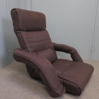 ゆったりくつろげる肘掛付リクライニング座椅子
