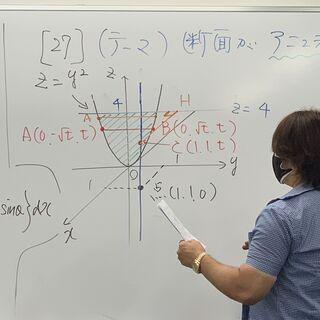 現役医大生による私立医学部合格のための個別指導【数学・物理・化学...