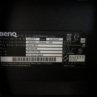 BenQ ベンキュー 24型LCDワイドモニター GL24…