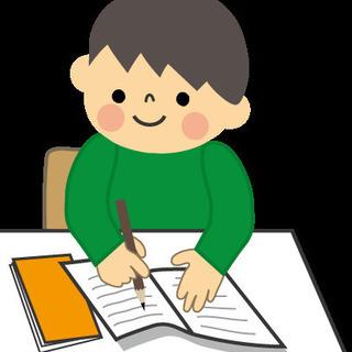 【平均点を下回ってしまう学生さん向け】勉強教えます!!