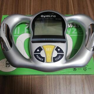 デジタル体脂肪計