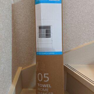 タオルホームハンガー タオルハンガー ホワイト Y001-05(WH)【新品・未使用】 − 千葉県