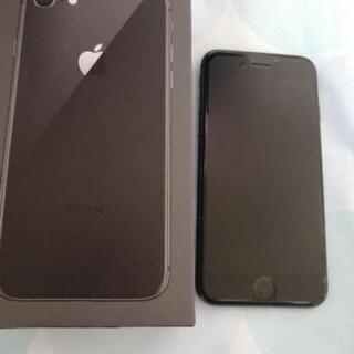 【ネット決済】本日限定☆ iPhone8 64GB スペースグレ...