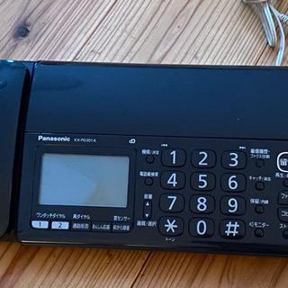 Panasonic FAX 子機1台付